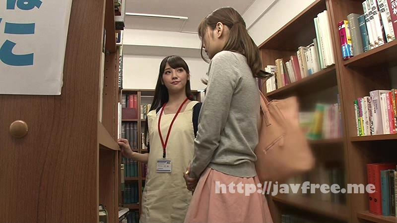 [HUNT 881] 司書の私(レズビアン)が勤める図書館には時々、恥ずかしそうにしながらHな書籍(官能小説、How to本、ヌード本など)を探しに女子がやって来る。 2 HUNT