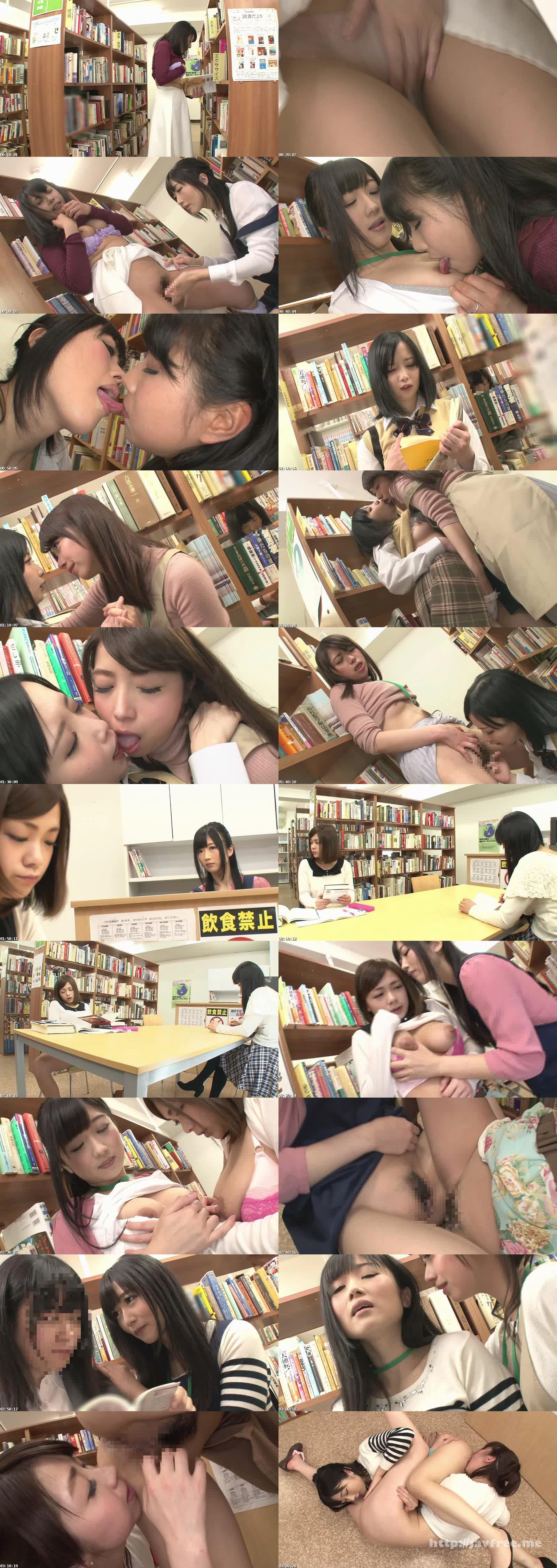 [HUNTA 017] 司書の私(レズビアン)が勤める図書館には時々、恥ずかしそうにしながらHな書籍(官能小説、How to本、ヌード本など)を探しに女子がやって来る。 4 HUNTA