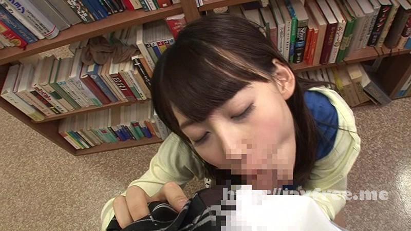 [HUNTA 031] 静寂の逆ナンパ!昼下がりの都内某所の図書館は若妻たちの逆ナンスポット!!ただ座って本を読んでいるだけで誘惑してくるんです!本当です!堪りません!ただ一つ難点は生挿入で中に出すまで許してくれないという事です。 HUNTA