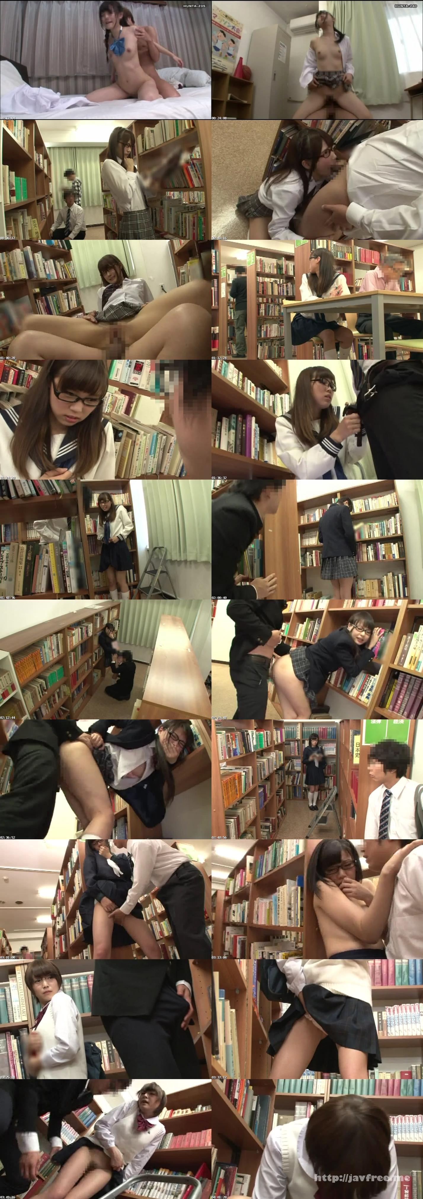 [HUNTA-247] 図書館でちょっとエッチなお宝本発見!ある日、そのお宝本を真面目そうな女子校生が黙々と読んでいた!早く戻さないかなとイライラしながら見ていると、女子はモジモジとし始めてパンツを濡らし興奮状態。その光景から目をそらすことができず見つめていると本棚越しに目が…