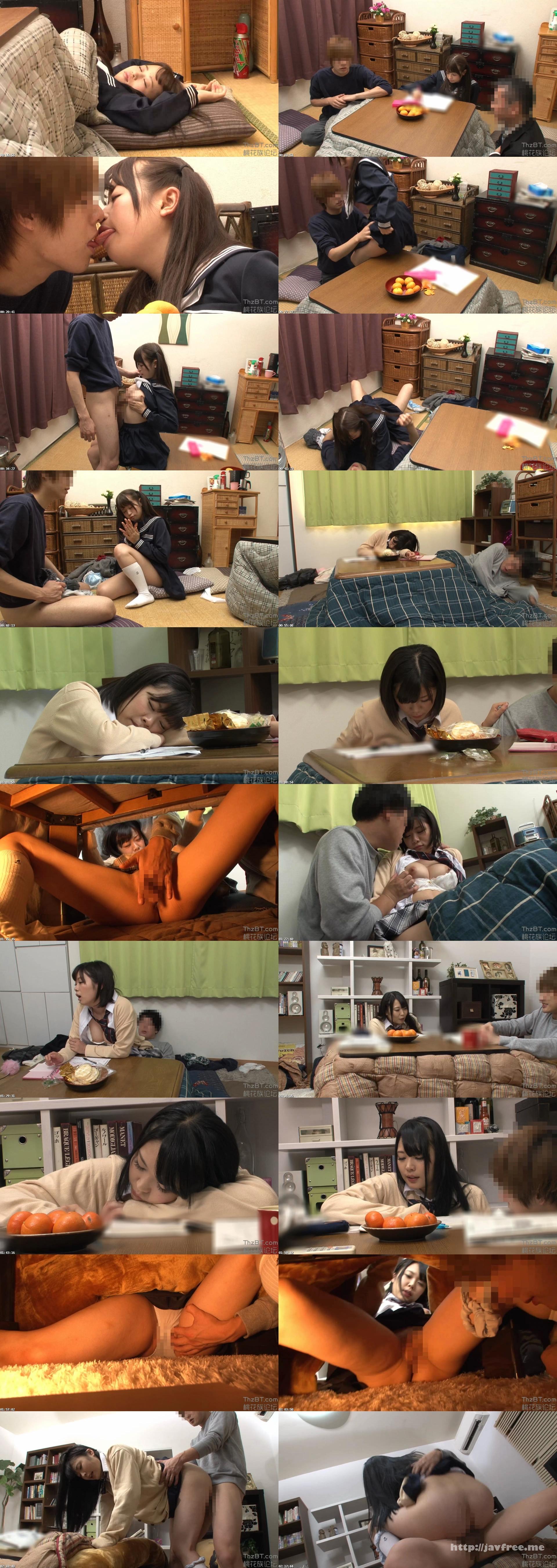 [HUNTA-257] 親に隠れてコタツの中で大胆近親相姦!妹がコタツで宿題をしていたようだけど気が緩んで寝てしまったみたい。妹の足が邪魔でふと中をのぞくとパンツ丸出しで大股開きで寝ている。妹だとわかっていても気になってしまい潜り込んでじっくりパンチラ鑑賞。見ているうちに魔が…
