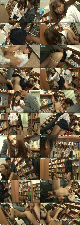 [IENE 341] 図書室で担任にガン突きされてアヘ顔痙攣するクラスの女子 IENE