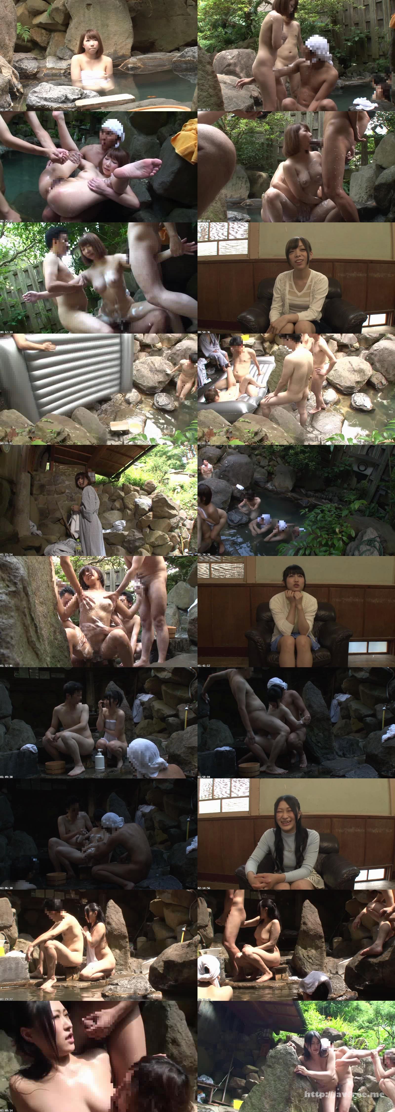[IENE 464] 素人お嬢さんが混浴露天風呂でヌルヌル泡泡ボディ洗い体験 3 IENE