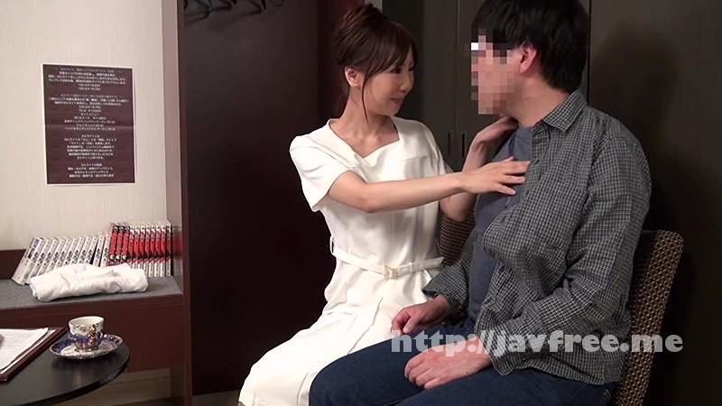 [IENE 478] 童貞専用メンズエステ IENE