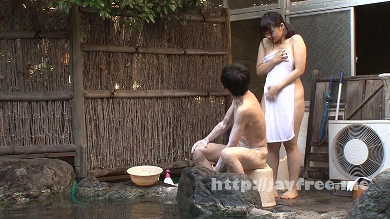[IENE 517] 顔出し素人娘が混浴露天風呂で初めてのヌルヌル泡泡ち○ぽ洗い体験 IENE