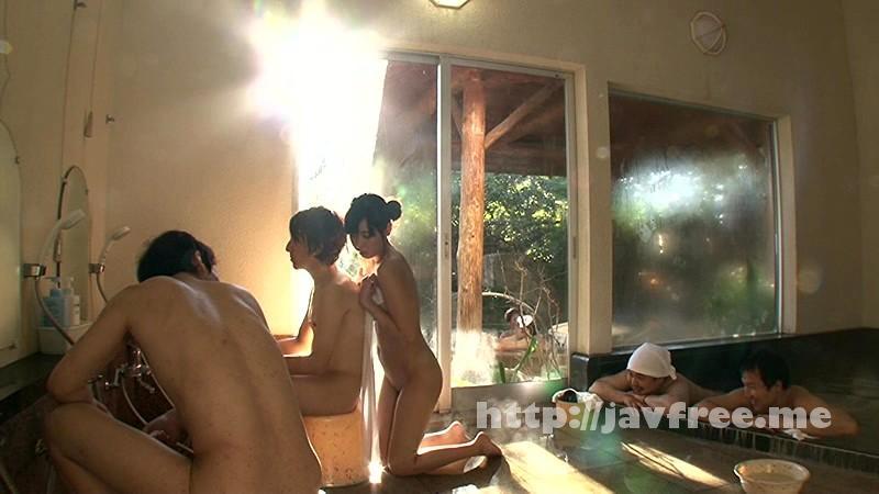 [IENE 545] 名門高学歴女子大生が混浴露天風呂でヌルヌル泡泡ボディ洗い体験 IENE