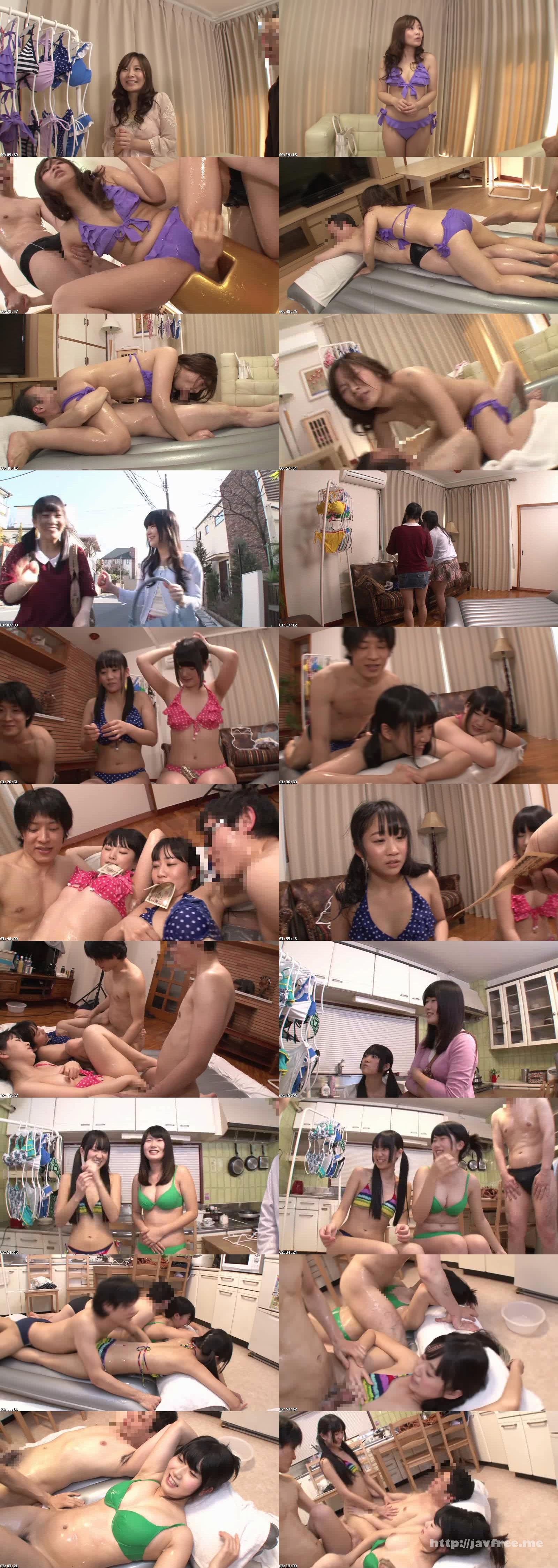 [IENE 551] 素人お嬢さんが一般男性宅にお邪魔して挑戦 ヌルヌル泡泡ソープ体験 IENE