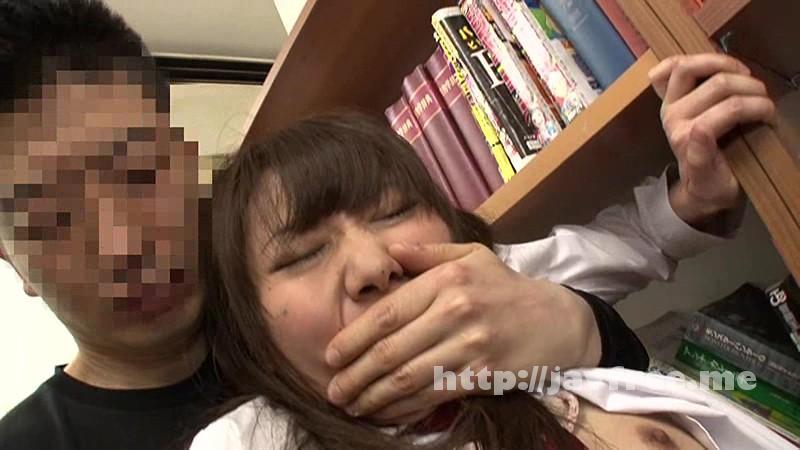 [IENE 564] 図書館で勉強していた真面目女子校生の股間に媚薬を塗りつけ、失禁するまでイカせまくる IENE