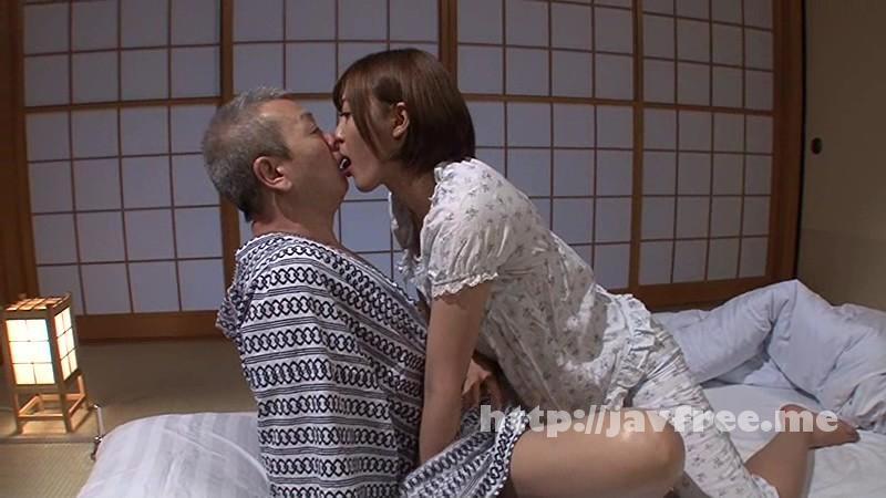 [IENE 577] 水野朝陽 中出し禁断介護 水野朝陽 IENE