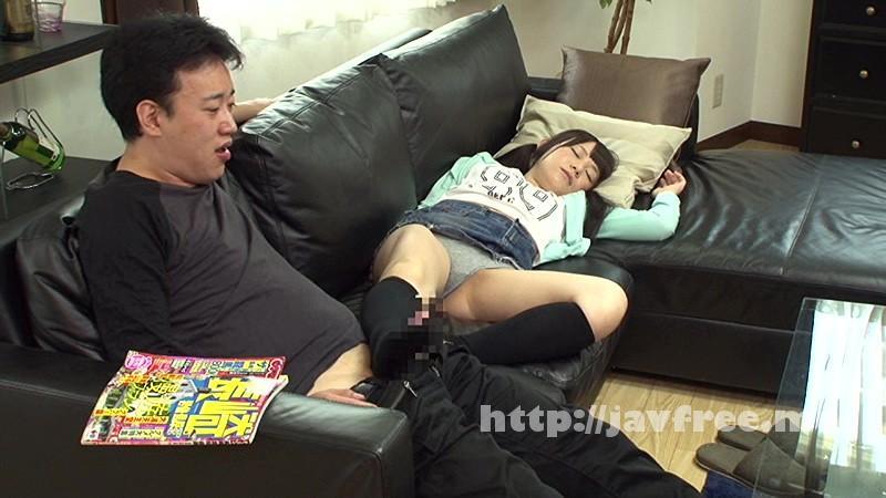[IENE 592] 寝ている妹の無防備なパンチラでセンズリしていたら、気づいた妹が「パンツなんてただの布じゃん。恥ずかしくないよ」というので見せつけセンズリを続行したらあっという間にパンツがグッショリ!そのまま上に跨って腰を振ってきた!! IENE