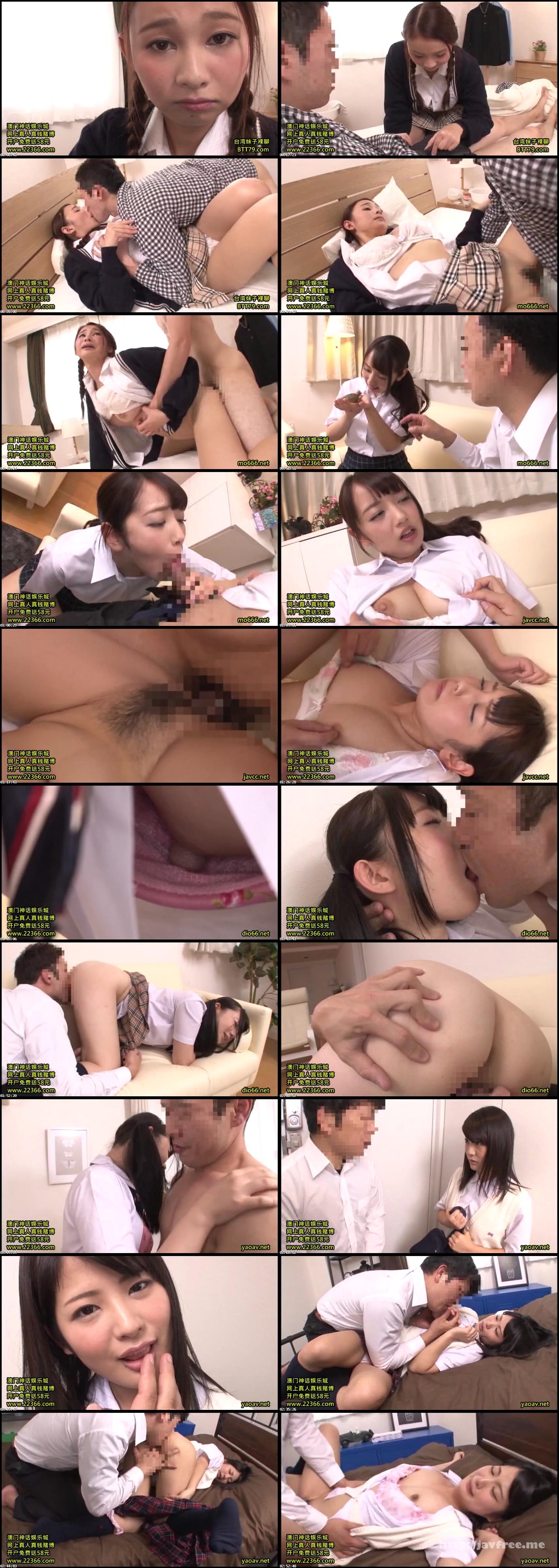 [IENE-749] 女子校生で貧乳コンプレックスを抱えている娘は、「浮きブラ乳首チラ見え」に即ボッキしただけで「こんな胸でもいいの?」とウルんだ眼で求めてくる!