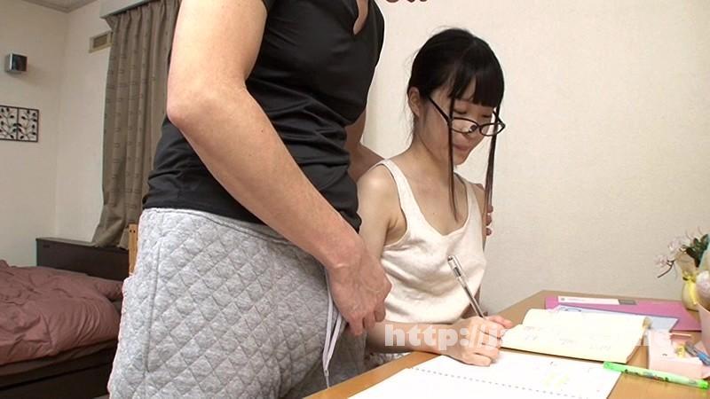 [IESP 602] 女子校生 中出し20連発 舞園かりん 舞園かりん IESP