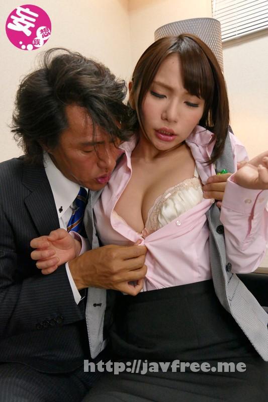 [IMTT 008] 調教オフィス アナルマゾに堕ちる新人OL 高梨あゆみ 高梨あゆみ IMTT