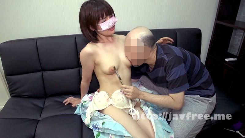 [INBA 004] マスク女子。一度だけ 激ヤバ初挑戦!レアな素人BODYを見て下さい! INBA