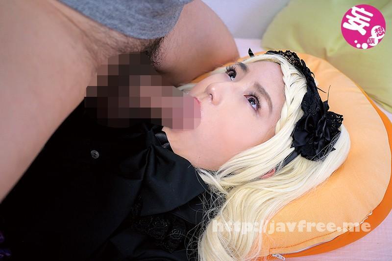 [INCT-004] 人形あそび 琴羽雫