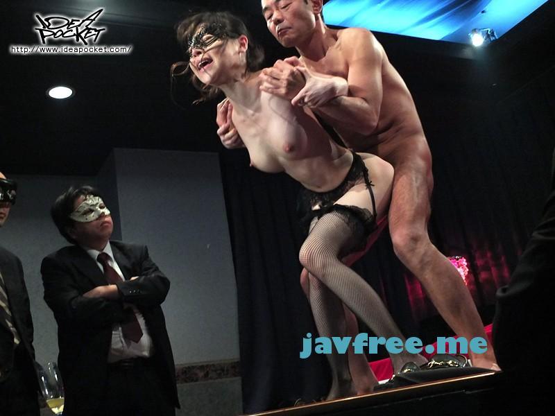 [IPZ 117] 性接待 凌辱倶楽部 藤崎エリナ 藤崎エリナ IPZ