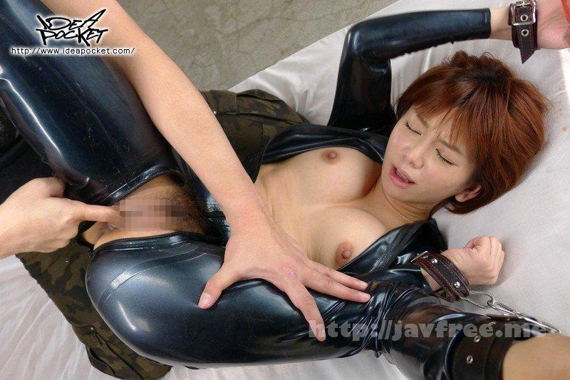 [IPZ 124] 秘密女捜査官 希美まゆ 希美まゆ IPZ