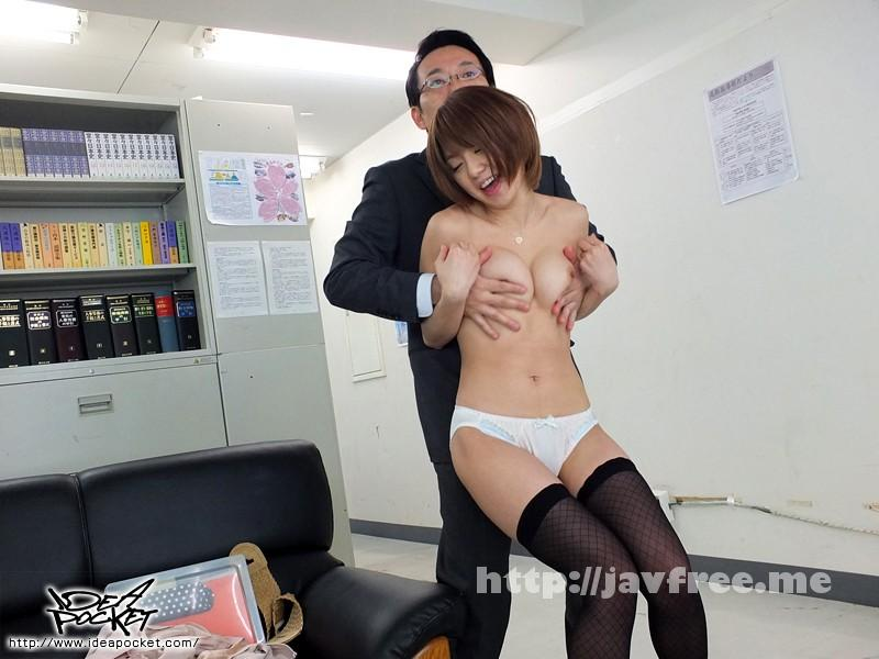 [IPZ 191] お股ユルユル女子大生 希美まゆ 希美まゆ IPZ