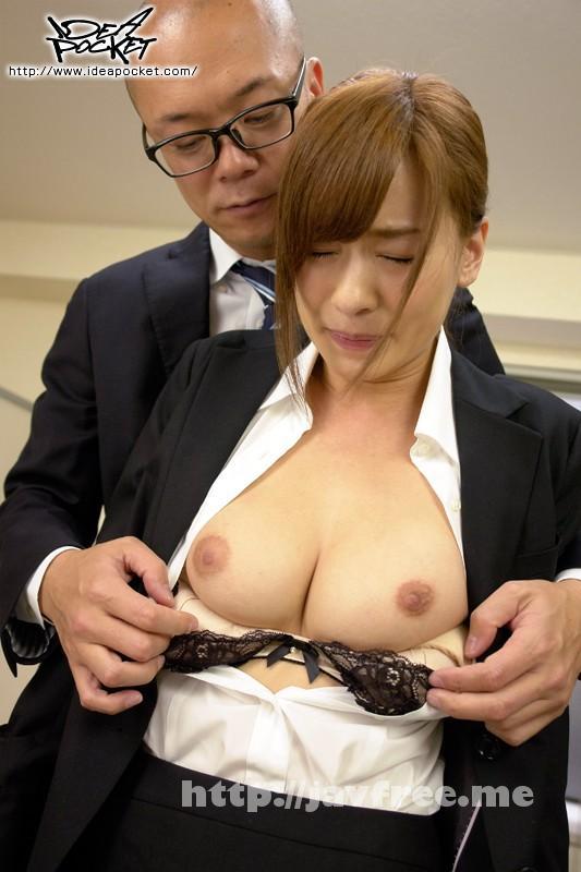 [IPZ 245] 断り切れずにヤラせちゃう女 私押しに弱いんです かすみ果穂 かすみ果穂 IPZ