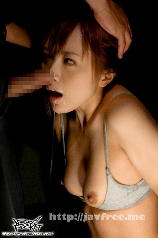 [IPZ 268] 秘密女捜査官 並木優 並木優 IPZ