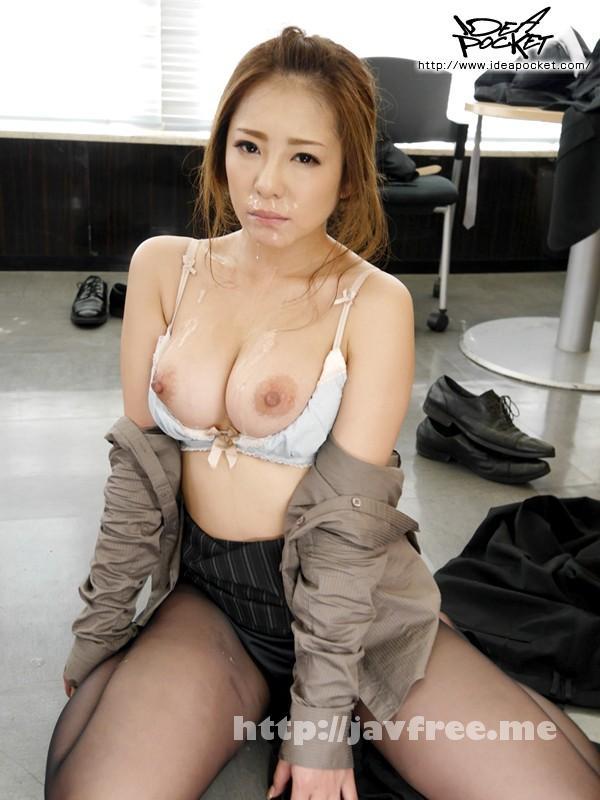 [IPZ 329] 巨乳女社長輪姦 初音みのり 初音みのり IPZ