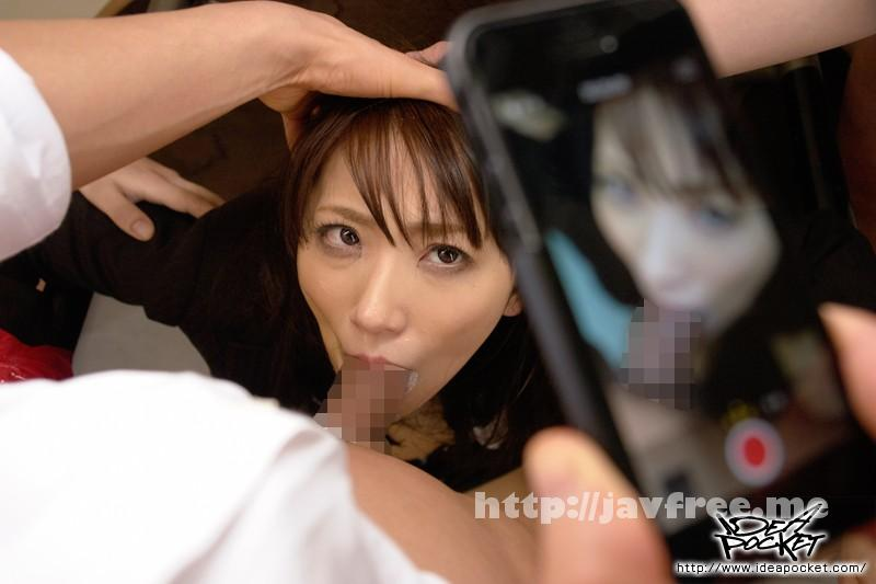 [IPZ 421] 犯された美人過ぎる女教師 香西咲 香西咲 IPZ
