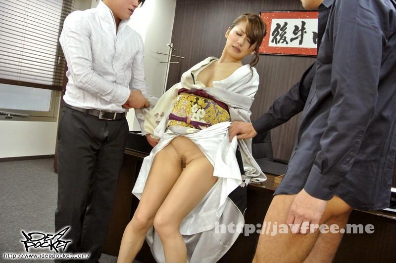 [IPZ 438] 美しき極道の女 香西咲 香西咲 IPZ