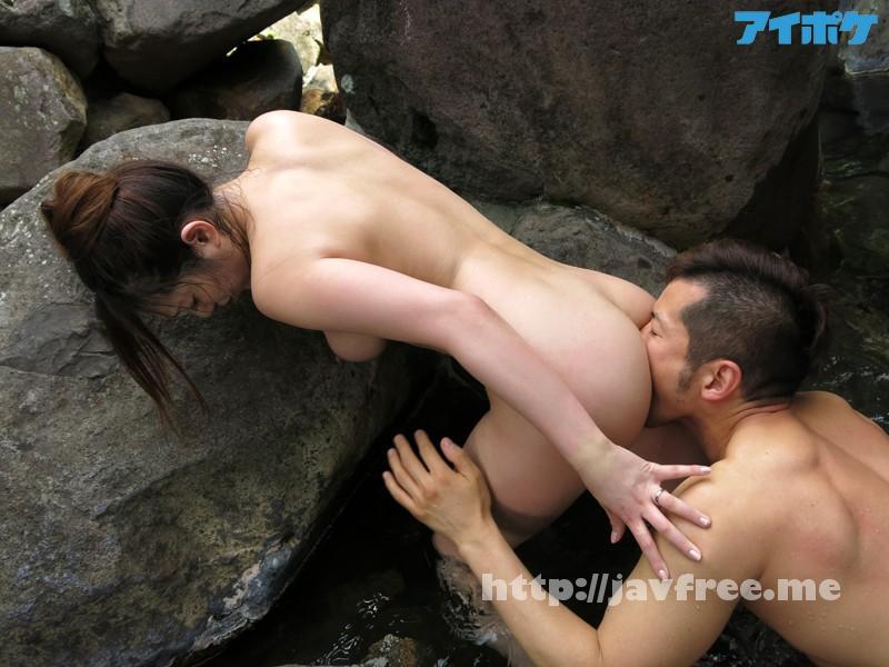 [IPZ 459] 湯悦に濡れた柔肌 肉欲に溺れる若妻の寝取られ温泉旅情 初音みのり 初音みのり IPZ