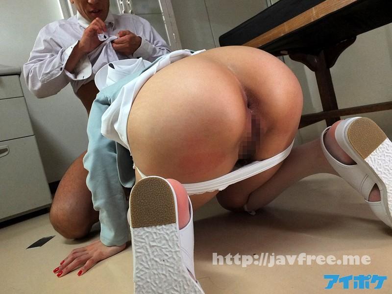 [IPZ 489] 汚された純真白衣 ハメられた新人看護師 Rio 柚木ティナ Rio IPZ