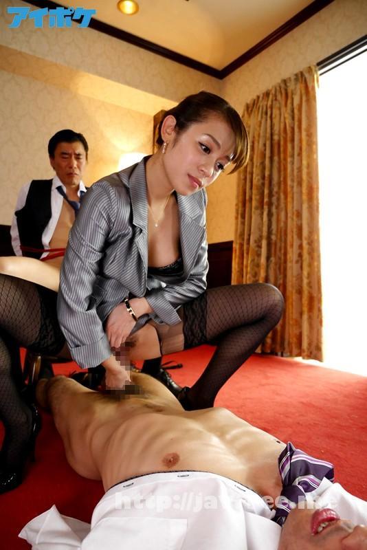 [IPZ 555] 極痴女秘書の華麗なるマラ遊び Shelly 藤井シェリー Shelly IPZ
