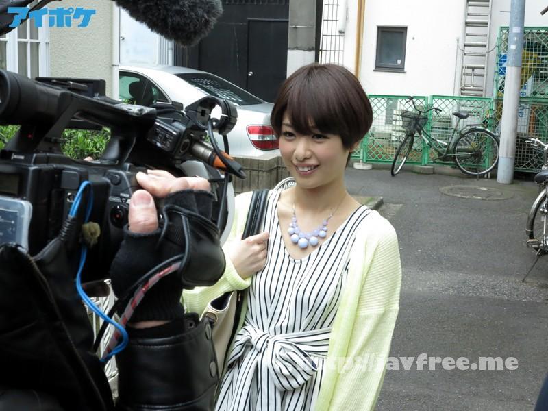 [IPZ 613] デリバリーSEX アナタの自宅に川上奈々美をお届けします 川上奈々美 IPZ