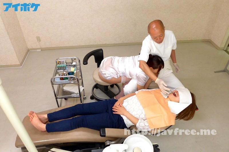 [IPZ 628] 美人歯科助手の痴療 希崎ジェシカ 希崎ジェシカ IPZ