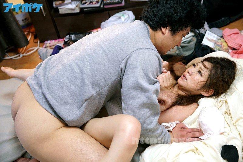 [IPZ 665] いつも優しくしてくれる隣の巨乳お姉さんを犯ル!犯ってヤルッ!! 初音みのり 初音みのり IPZ