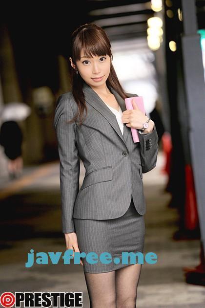 [JBS 002] 働くオンナ3 Vol.02 桜木えみ香 JBS