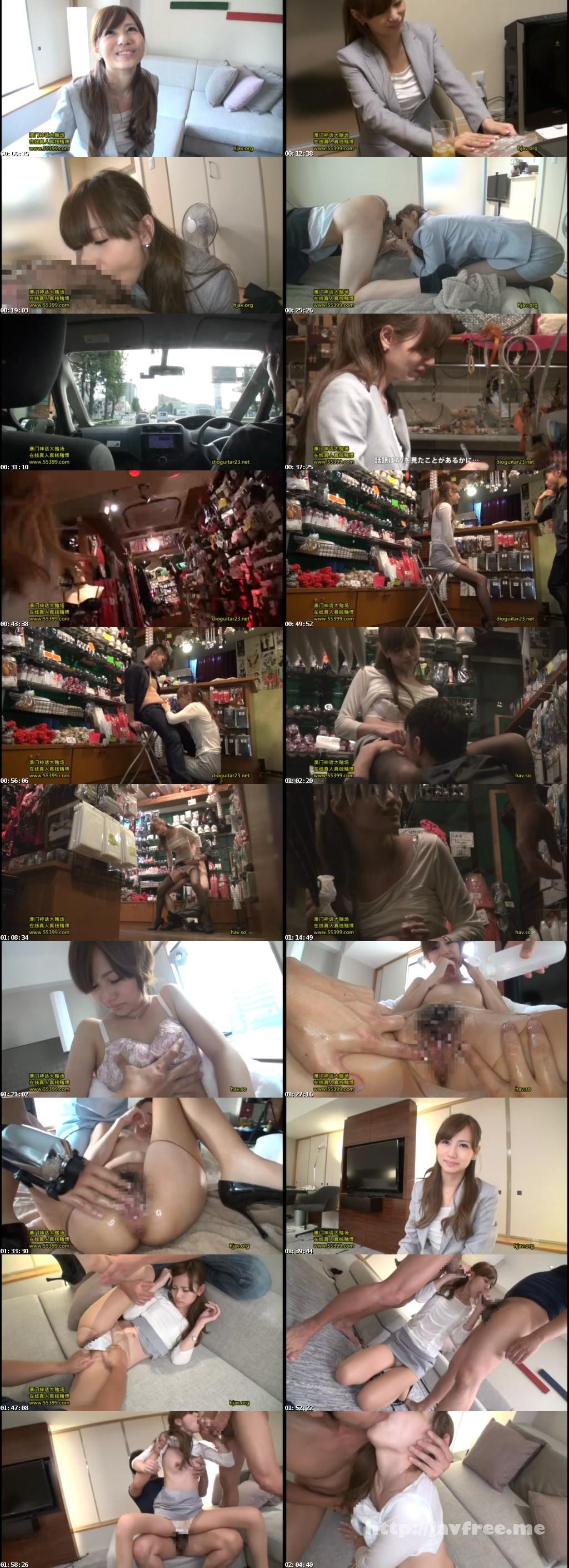 [JBS 009] 働くオンナ3 橋本涼 SPECIAL SP.01 橋本涼 JBS