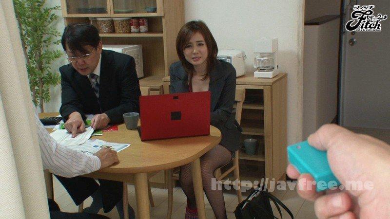 [JUFD-583] 僕のペットは爆乳セールスレディ〜敏感な乳房が咽び泣く訪問調教〜 吉川あいみ