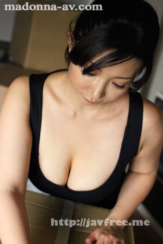 [JUX 147] 201号室に引っ越してきたノーブラ奥さん 美神さゆり 美神さゆり JUX