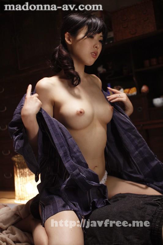 [JUX 156] おじさん、私と不倫して下さい…。 横山夏希 横山夏希 JUX