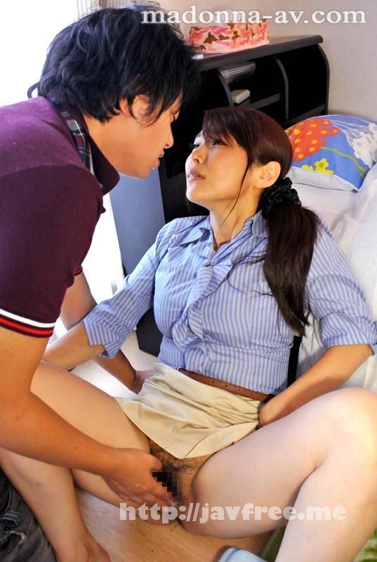 [JUX 229] 綺麗な叔母さんが僕のアパートに泊まりに来て… 宮本紗央里 宮本紗央里 JUX