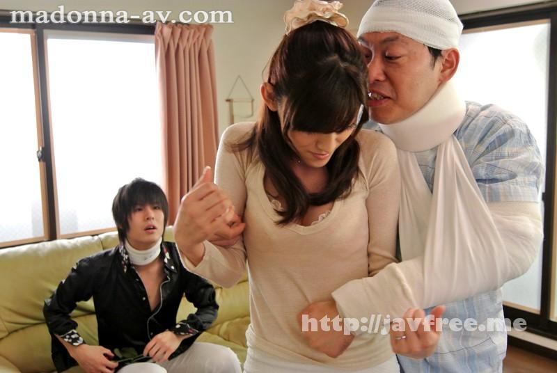 [JUX 251] 素敵な兄嫁 狙われた通い介護 飯岡かなこ 飯岡かなこ JUX