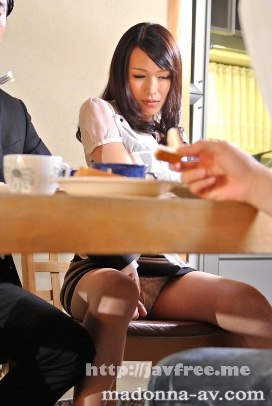 [JUX 253] ま、まさか…親父と兄貴の奥さんが!? そ、そんなのありえないよ!! 長瀬涼子 長瀬涼子 JUX