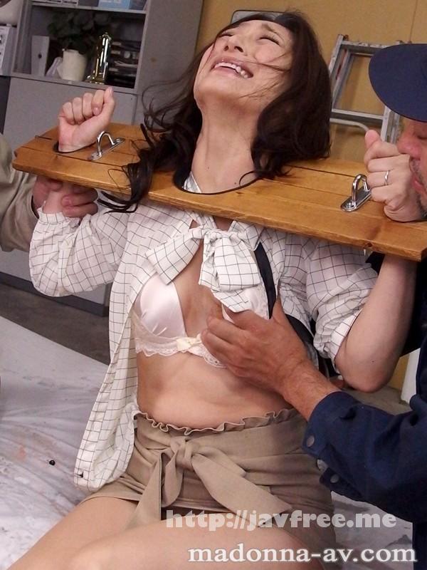 [JUX 263] 肉体労働者専用アナル奴隷妻 〜野蛮な肉棒の尻穴性欲処理をさせられて…〜 松本まりな 松本まりな JUX