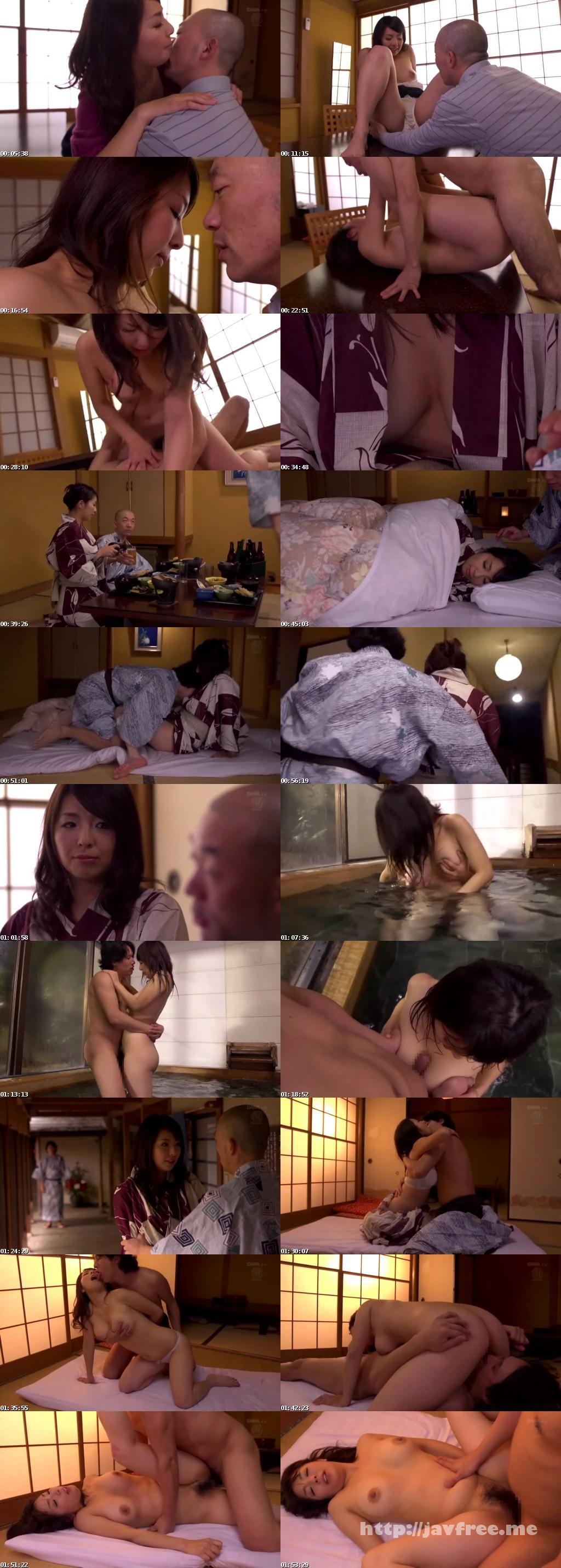 [JUX 286] 親父が再婚して、初めての家族旅行で…。 高井真奈 高井真奈 JUX