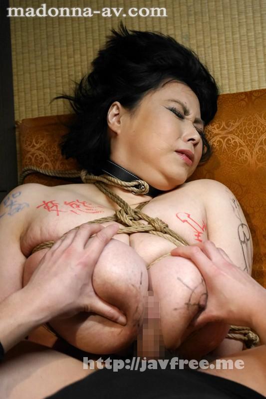 [JUX 345] 熟母緊縛〜近親肉感縛り〜 富沢みすず 富沢みすず JUX
