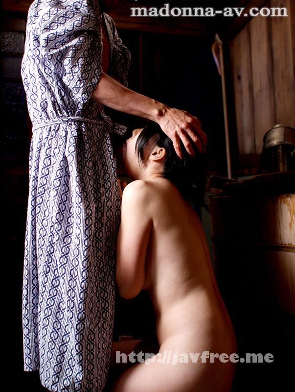 [JUX 377] 義父に寝取られた未亡人 夫の生家で縛られて… 愛田奈々 愛田奈々 JUX
