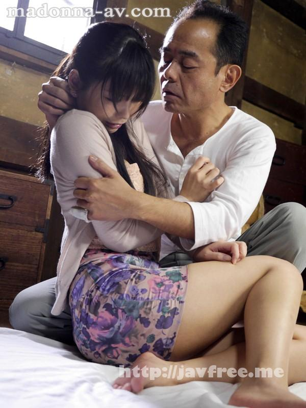 [JUX 407] ヤラしい義父の嫁いぢり お義父さん、もう許して下さい… 神ユキ 神ユキ JUX