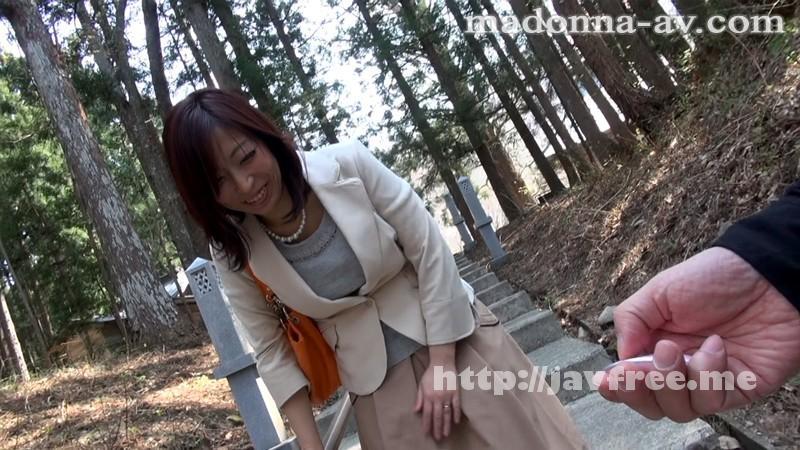 [JUX 414] ドキュメント美熟女不倫旅行 人妻の湯 其の六 恵子40歳 JUX