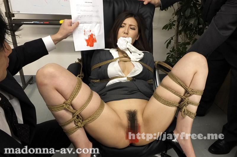 [JUX 421] 女上司 高飛車縛り 椎名ゆな 椎名ゆな JUX
