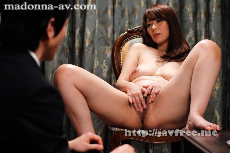 [JUX 456] 夫の為に部下をこっそり誘惑する上司の奥さん 翔田千里 翔田千里 JUX