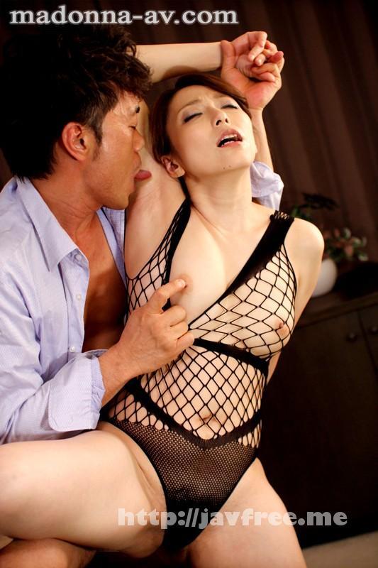 [JUX 463] 週末奴隷〜愛する夫のために他人に身を捧げる美人妻〜 白木優子 白木優子 JUX